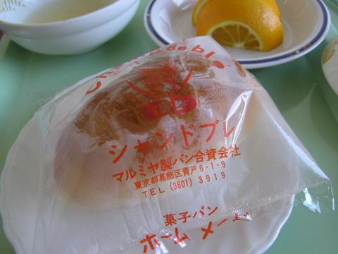 不味いパン