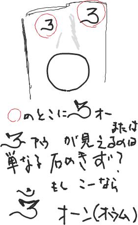 f:id:chinjuh:20080117121028p:image