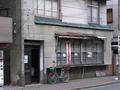 [葛飾][金町][風景][レトロ][看板]古いクリーニング店、まだ営業してる