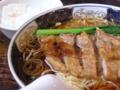 [たべもの][ラーメン]排骨麺