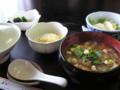 [東北][小牛田]すっぽく汁定食