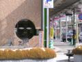 [東北][石巻][顔に見える][何かに見える]相沢メガネ店