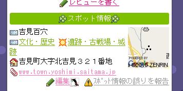 20100614190839