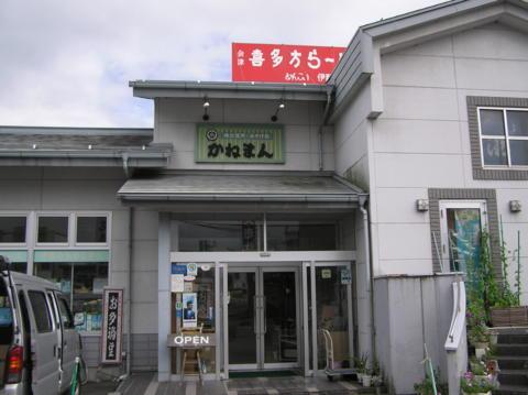 20100812043755