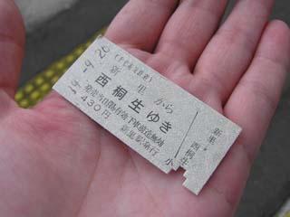 20100923164431