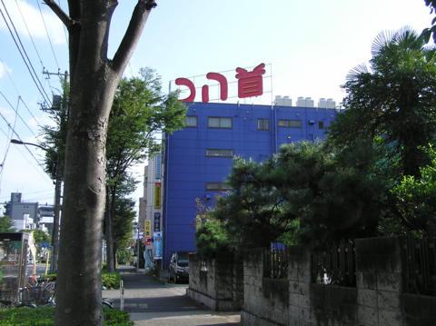20101001194747