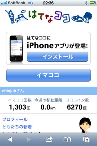 20111124223921