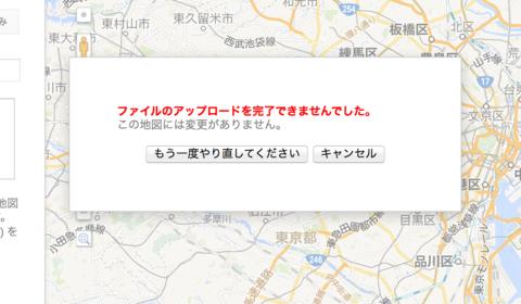20140514101601