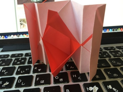 origami, Kissing Lips