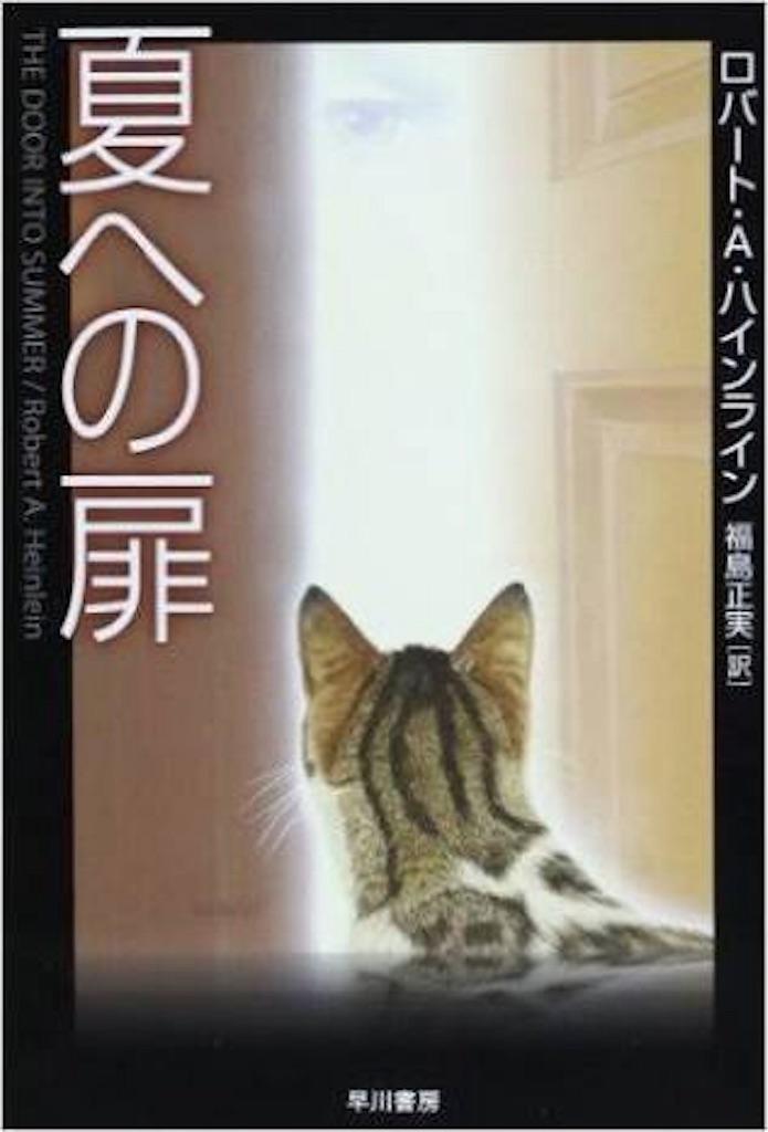 f:id:chinkatsu:20170303161806j:image