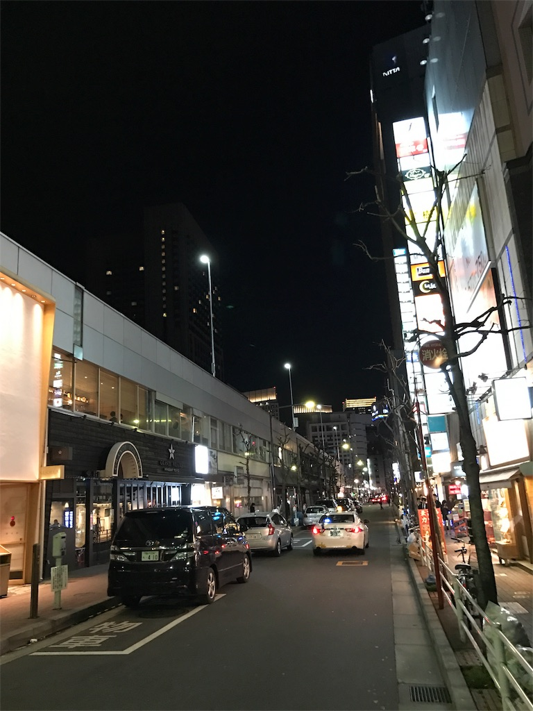 f:id:chinkatsu:20170306111410j:image