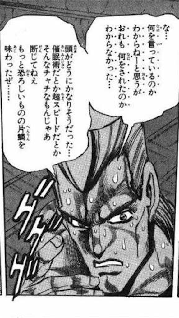 f:id:chinkatsu:20170306112207j:image