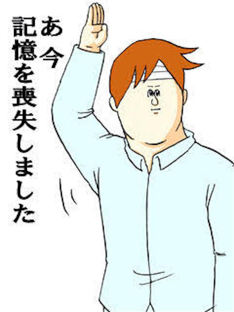 f:id:chinkatsu:20170314234441j:image