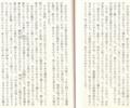 ポップ1280(扶桑社ミステリー)
