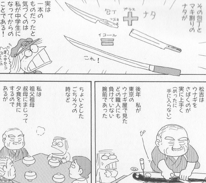 chinman フォトギャラリー by は...