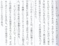 美術手帖(2007年10月)