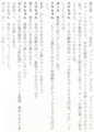 日本映画最終戦争2007−2008年度(洋泉社)
