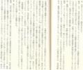 切ってはいけません!日本人が知らない包茎の真実(新潮社)