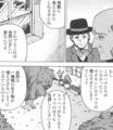 まんがで読破 昆虫記(イースト・プレス)