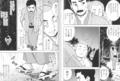 まんがで読破 夢十夜(イースト・プレス)