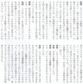 KAWADE夢ムック 佐野洋子追悼総特集(河出書房新社)