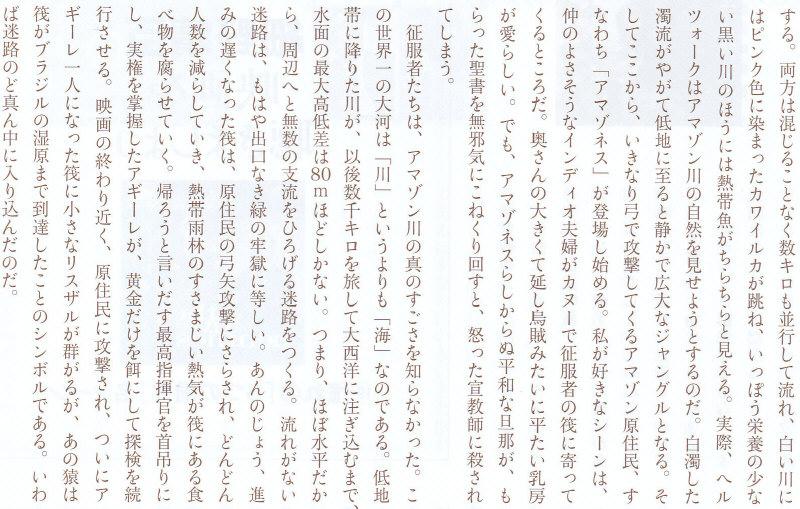 キネマ旬報 2014年4月下旬号