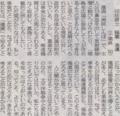 被害者意識てビッグブラザーの母体なんすよねー 2014年5月18日朝日朝