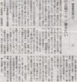 騙される時は自分への責任を放棄してる証  2014年5月26日朝日夕刊