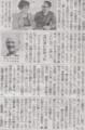 「犯罪者のつくった歌は発売禁止」と同種の差別例 2014年6月3日朝日朝
