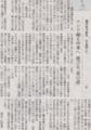 お茶は共通言語なんですな 2014年6月5日朝日夕刊