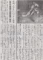 呼びかけてる側が全く守れてない現実 2014年6月11日朝日朝刊