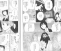 強制除霊師・斎 怨念旅館(ぶんか社)