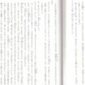 御伽草子 古典文学全集13(ポプラ社)
