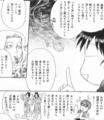 オカルト万華鏡3(朝日新聞出版)