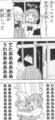 空が灰色だから4(秋田書店)