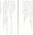 東京伝説 死に逝く街の怖い話(竹書房文庫)