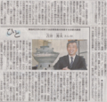 新種開発は両刃の剣 2014年8月20日朝日朝刊