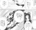強制除霊師・斎 因縁の家系(ぶんか社)