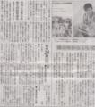 像に入ってるもんの意思にゆだねたらどうか 2014年9月14日朝日新聞