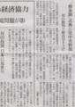 中国のこのテの式典て平和目的じゃなく日本を憎悪さす目的なのよね
