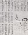モノがないときの生み出す力 2014年9月19日朝日朝刊