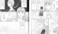 妖狐狩り(ソノラマコミックス)