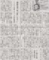 悪者になりたくない売春合法国オランダ様 2014年10月5日朝日新聞
