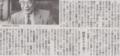 濃い紫色て放射線なんだろうか 2014年10月5日朝日新聞