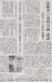 日本企業がケチで閉鎖的なのは「石橋を叩いて渡らない」的細く長くの