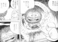 のんのんばあとオレ(講談社漫画文庫)