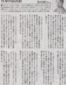 外国の方言感覚て日本のと同じなのかな 2014年10月15日朝日朝刊