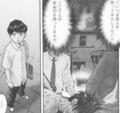 インソムニア(電撃ジャパンコミックス)
