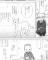 ペットの声が聞こえたら(朝日新聞出版)