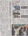その経験を活かすこと 2014年10月27日朝日朝刊